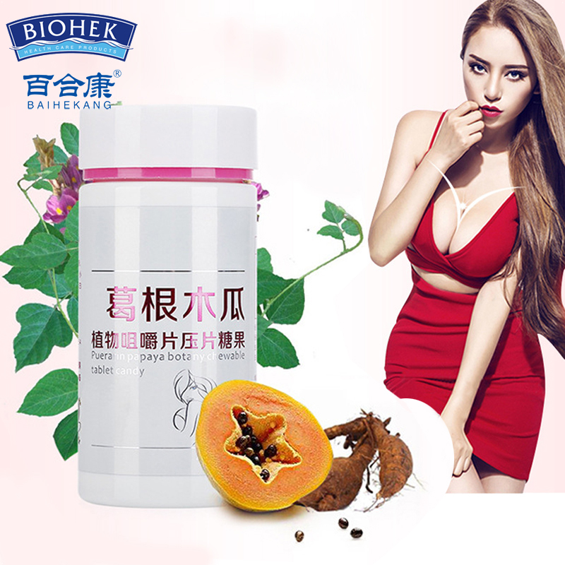 Natural Pueraria Mirifica Papaya Extract Chewable Tablet Big Breast Enlargement Capsule Supplement Breast Enhancement
