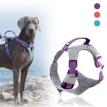 Сильный поводок для собак без тяги дышащая Светоотражающая мягкая