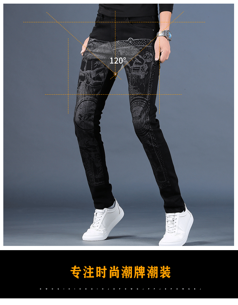 Free shipping new fashion male Men's printed plus velvet jeans thick casual slim feet pants Korean winter trousers 99% cotton 33
