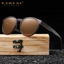 Солнцезащитные очки ezreal поляризационные для мужчин и женщин