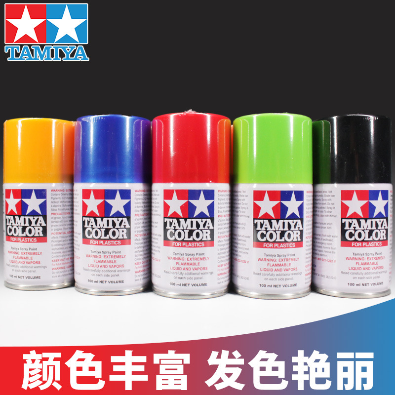 Casting Only Tamiya Spray Paint World TS Model Self-Color/paint Hand Color/paint TS 61-TS