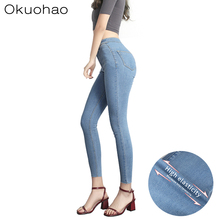 Jeans For Women Stretch Black Jeans Woman 2019 Pants Skinny