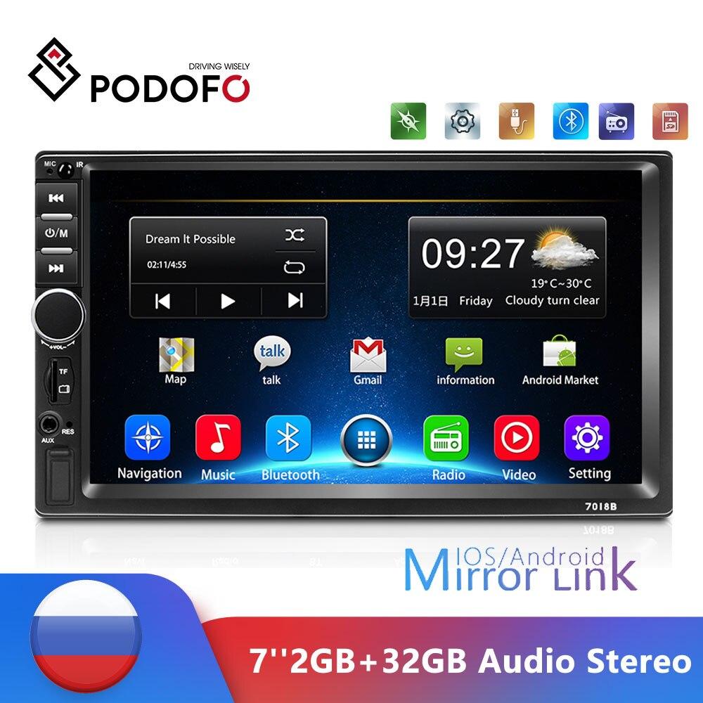 Podofo Android Double Din GPS Car Stereo Radio 7'' Car Radio Bluetooth WIFI GPS FM Radio Receiver 2din Car Multimedia Player