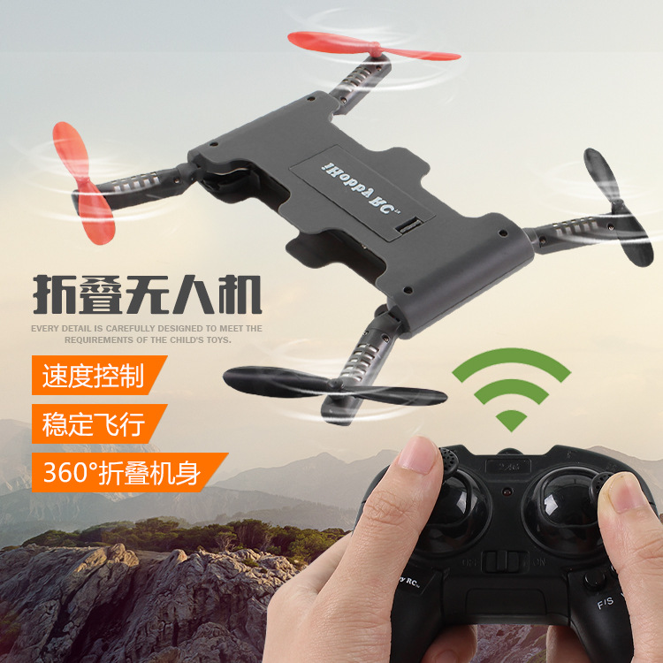 Mini Unmanned Aerial Vehicle Folding Quadcopter Rechargeable Remote Control Helicopter Model Airplane Model