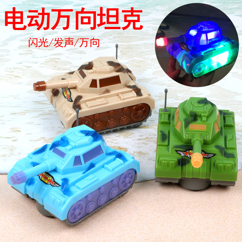 Children Universal Tank Electric Colorful Light Sound Making Model Tank Military Model Electric Toy Car