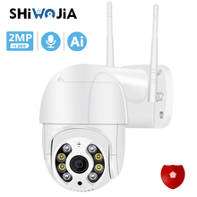 SHIWOJIA 1080P HD PTZ Wireless IP Camera Waterproof Smart   Zoom Ball Security CCTV Audio Motion Tracking Family Safety Video