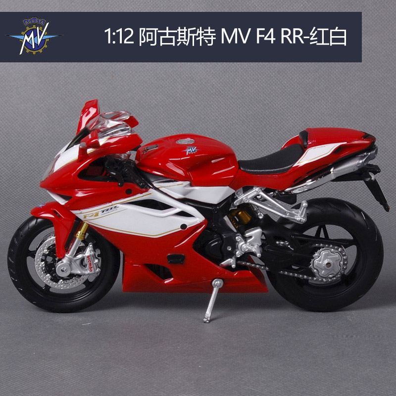 Maisto 1:12 MV Agusta F4 RR 2012 Motorcycle Metal Model Toys For Children Birthday Gift Toys Collection