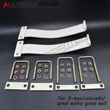 Hanssentune 4x4 сталь Задняя нагрузка плюс вспомогательный лист