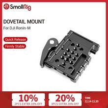 """SmallRig Quick Relaese Dovetail Mount for DJI Ronin M With 1/4"""" & 3/8"""" Threaded Holes/Counterbores   1685"""