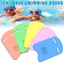 Поплавок кикборд для обучения плаванию доска для взрослых детей плавающая вода WHShopping