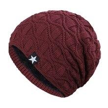 Унисекс зимняя громоздкая шапочка вязаный Череп шапки удобные ветрозащитные флисовые шапки шапочки