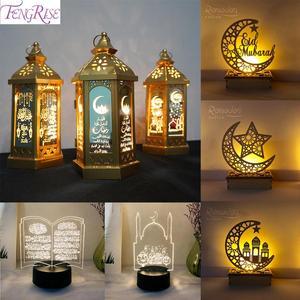 Image 1 - イードムバラク装飾ゴールド手紙風船カリームハッピーラマダン装飾イスラム教徒イスラムフェスティバルデコレーションラマダン用品