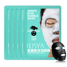 ILISYA Facial Bubble Mask Anti Aging Anti Wrinkles Face Mask Wrinkle Removal Patch 1 PC