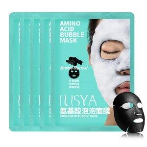 Image 1 - ILISYA Facial Bubble Mask Anti Aging Anti Wrinkles Face Mask Wrinkle Removal Patch 1 PC