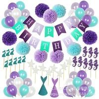 76Pcs/Set Mermaid theme party decoration supplies kids birthday pull flag cake insert party hat balloon