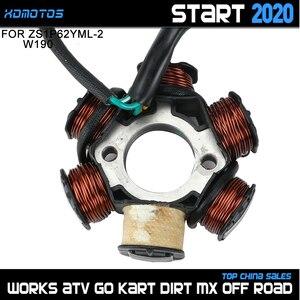 Image 5 - 오토바이 점화 마그네틱 스테이터 플라이휠 키트 ZongShen 190cc Z190 W190 1P62YML 2 전기 시작 엔진 먼지 핏 자전거 Atv