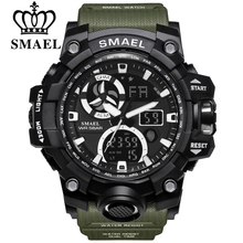 SMAEL Sport Watches for Men Waterproof LED Digital Watch Men's Wristwatch Clock Man 1545C Big Mens Watches Military montre homme led quartz wristwatches luxury smael cool men watch big watches digital clock military army1436 waterproof sport watches for men