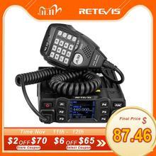 RETEVIS RT95 سيارة اتجاهين محطة راديو 200CH 25 واط عالية الطاقة VHF UHF موبايل راديو السيارة راديو شيرب هام المحمول جهاز الإرسال والاستقبال اللاسلكي