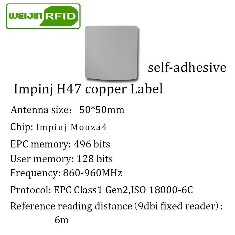 Купить с кэшбэком UHF RFID tag sticker Impinj H47 printable copper label 915m 860-960MHZ  EPCC1G2 6C smart adhesive passive RFID tags label