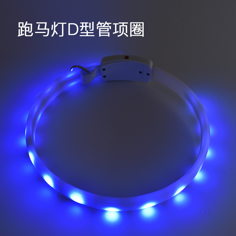 Xuanliang New Style Horse Race Lamp LED Dog Collar Colorful Multi-functional DIY Charging Luminous Collar