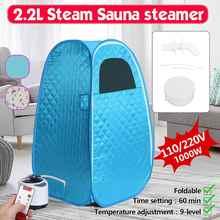 Portable steam Sauna  SPA larger Tent Steam Generator For Sauna SPA larger Tent Lose Weight Detox Therapy Sauna Cabin