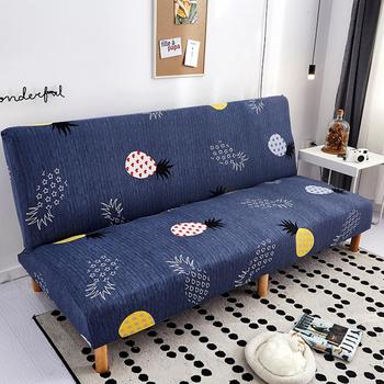 Universal Armless Sofa Bed Cover Folding Modern Seat Slipcovers Stretch Covers Couch Protector Elastic Futon Spandex Decor Cover