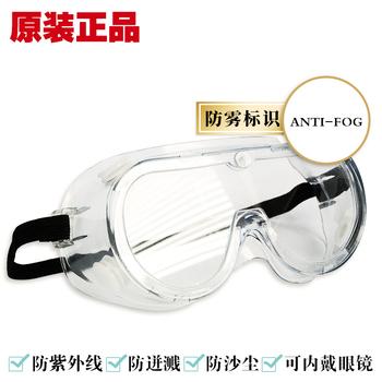 1621AF ochrona przed kurzem i chemikaliami ochrona oczu osłona bezpieczeństwa wiatroszczelna osłona piasku tanie i dobre opinie