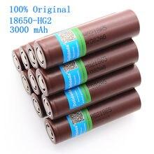 2020 Новый Dolidada 100% оригинальный 18650 аккумулятор HG2 3000 мАч 3,7 В перезаряжаемая батарея для HG2 18650 литиевая батарея 3000 мАч