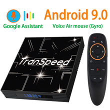 Android 9.0 TV Box 3D 4K YouTube Netflix 4G 64G Google Asisten Suara Ultra HD TV bluetooth Bermain Toko Cepat Set Top Box(China)