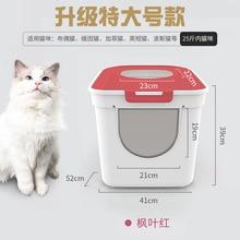 Health Closed Cat Pet Toilet Tray Mat Large Cat Litter Box Crystals Sand Scoop Arena Para Gatos House Plastic Basins  AA60CL