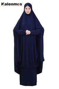 Платье для молитвы, мусульманский Женский комплект из двух предметов, Абая джилбаб, хиджаб, длинный химар, наряд, Рамадан, юбка, абайя, мусуль...