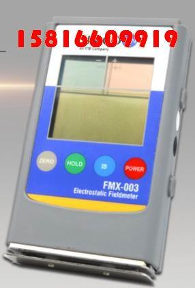 FMX 003 nowy i oryginalnyEtui na karty pamięci   -