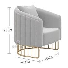 European Style Manicure Line U-shaped sofa Chairs Modern Minimalist Light Luxury Wrought Iron Phnom Penh Stool Customizable