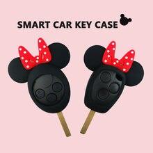 Умный чехол для автомобильного ключа 453 милый защитный smart