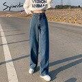 Syiwidii Breite Bein Jeans für Frauen Unten Baggy Denim Hosen Hohe Taille Volle Länge Kleidung Hosen Vintage Streetwear 2021 Neue
