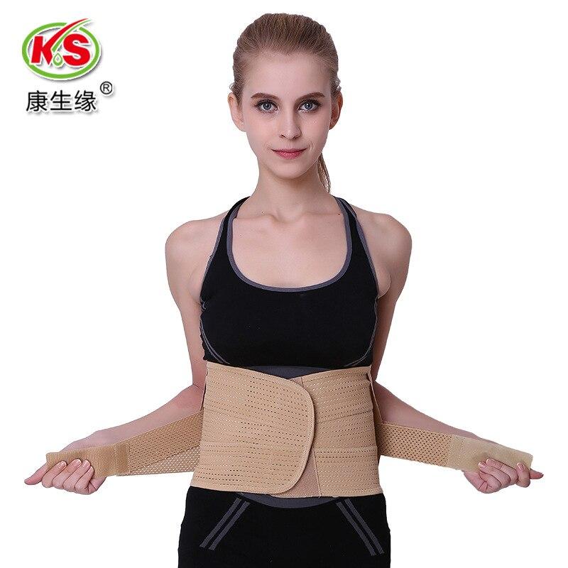 Kang Sheng Yuan Waist Supporter Steel Plate Waist Supporter Back Support Belt Waist Support Belt Manufacturers Wholesale