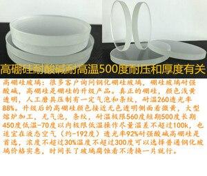 Image 3 - الزجاج المقسى مرآة ارتفاع درجة الحرارة ، ارتفاع ضغط ، حمض والقلويات المقاومة مراقبة مرآة المرجل مرآة 80 مللي متر 90 مللي متر