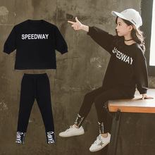 kids Girl Clothing Spring Clothing Sets Long Sleeve Tops +Pants Two-Piece Set Tracksuit Children Clothes Girls Outfit 8 12 years