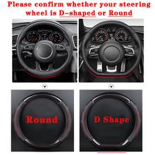 Samochodu węgla włókno skórzane obudowa na przyciski na kierownicy akcesoria wewnętrzne 38cm dla Audi A1 Q2 A3 Q3 A4 A5 Q5 A6 A7 Q7 A8 Car Styling tanie tanio CN (pochodzenie) Górna Warstwa Skóry Kierownice i piasty kierownicy