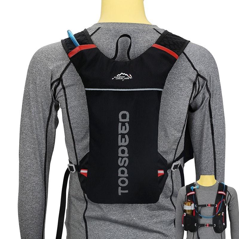 Marathon Running Bicycle Backpack Men Women Jogging   Backpack Sport Breathable Vest Back Pack Outdoor Riding Hiking Water Bag