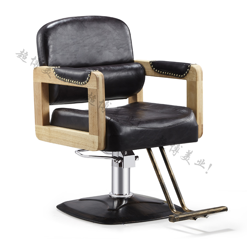 Hairdressing Shop Chair Solid Wood Armrest Retro Barber Chair Washbed Can Lift And Put Down The Hair Cut Chair
