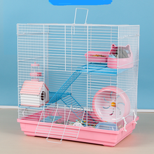 Hamster cage Heightening villa foundation  three-layer squirrel cage random collocation set meal guinea pig house pet supplies