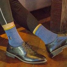 Короткие носки с вышивкой повседневные деловые мужские средней
