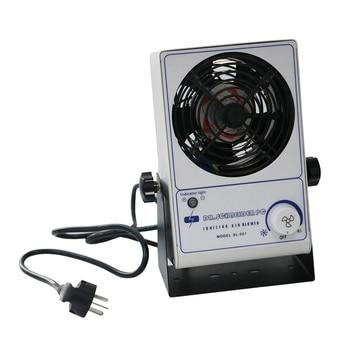 SL-001 Static Elimination Ion Fan Small Ion Fan Industrial Static Elimination фото