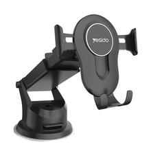 Telescope Sucker Gravity Car Cell Phone Holder Suction Cup for Windshield Dashboard Smartphone Mount