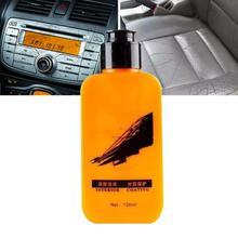 Auto Leather Renovated Coating Paste Maintenance Agent For Seat Center Console 120ml Cleaner Car