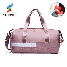 Уличные водонепроницаемые нейлоновые спортивные сумки для спортзала для мужчин и женщин, для тренировок, фитнеса, путешествий, сумка, коврик для йоги, спортивная сумка с обувью, мужская сумка