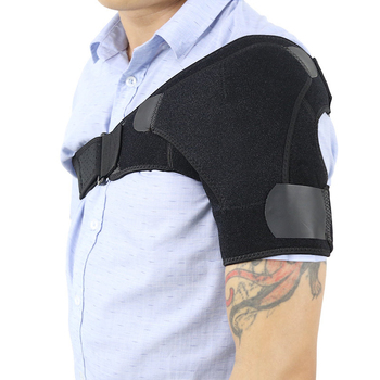 Wheel Up Sports Shoulder Protector For Hemiplegia Rehabilitation Of Subluxation And Dislocation Of Shoulder Protector image
