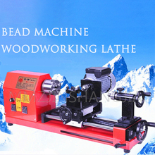 jf6030 multifunctional beads machine…