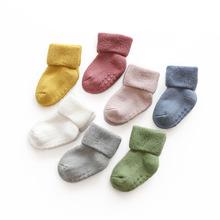 Skarpetki dla noworodków frotte skarpetki antypoślizgowe dla dziecka zimowe ciepłe grube dziewczynek chłopców skarpetki solidna odzież dla niemowląt akcesoria tanie tanio LAWADKA W wieku 0-6m 7-12m 13-24m Unisex CN (pochodzenie) spandex COTTON Terry Na co dzień baby socks Stałe Skarpety baby girl socks